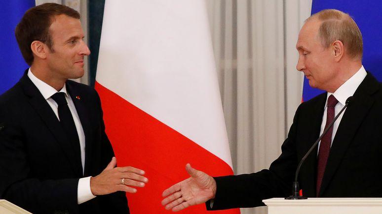 Le Parisien: Путин и Макрон сошлись в принципах, но разошлись в деталях