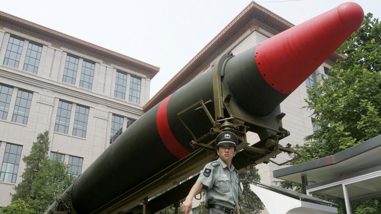 SCMP: ядерные разработки Пекина выводят гонку вооружений на новый уровень
