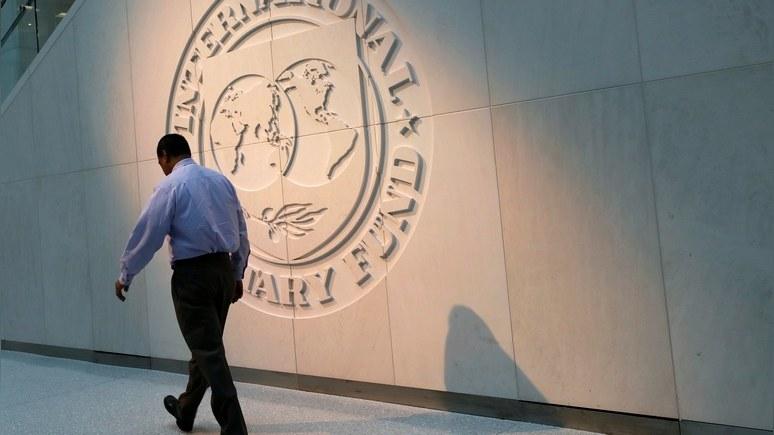 Апостроф: МВФ «послал» Украину из-за спора по антикоррупционному суду