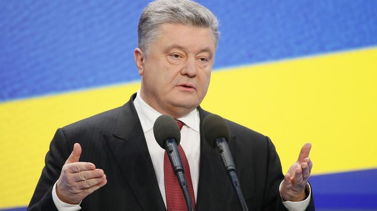 Порошенко: весь мир — испытательная площадка для российских фейковых новостей