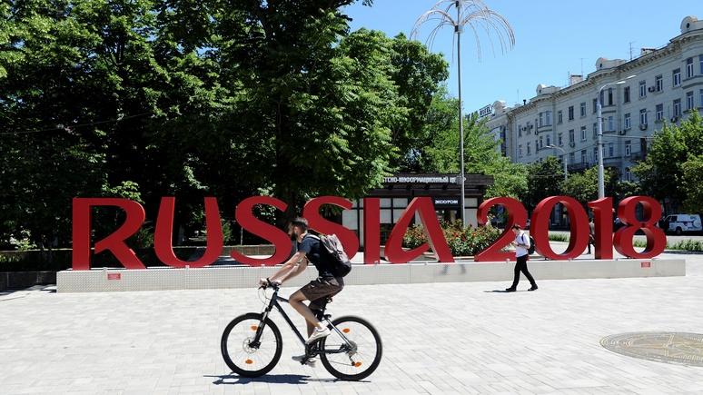 Süddeutsche Zeitung: на ЧМ-2018 стоит приехать, чтобы лично убедиться в радушии россиян