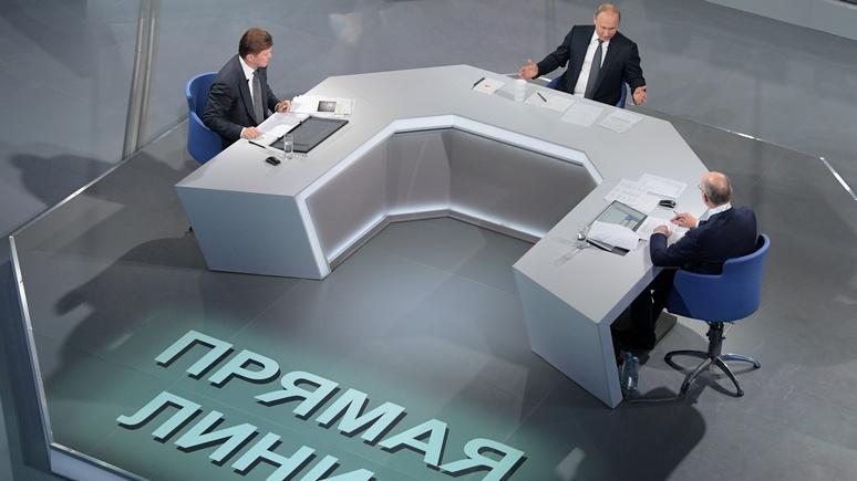 Daily Mirror: Путин предстал перед россиянами в новом формате