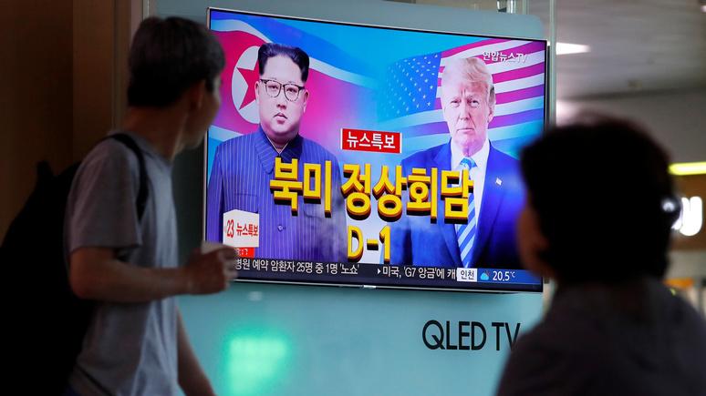 PNN: в бундестаге Ким Чен Ыну заранее присудили тактическую победу над Трампом