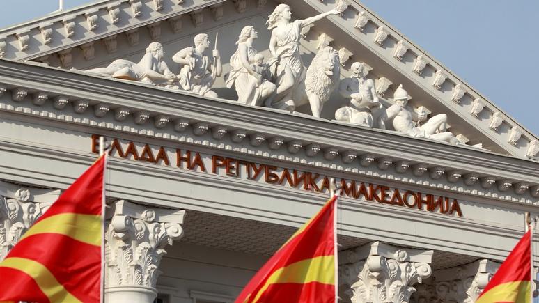 Guardian: смена названия откроет перед Македонией дверь в НАТО