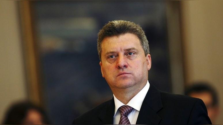 FT: президент Македонии отказался подписывать «позорное» соглашение о переименовании