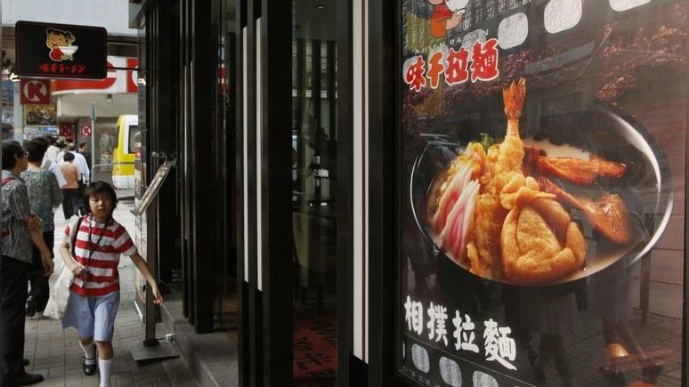 Guardian: японского госслужащего оштрафовали за то, что слишком рано уходил на обед