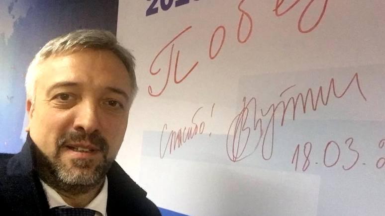 Обозреватель: на конференцию ОБСЕ по свободе СМИ не пустили двух российских журналистов