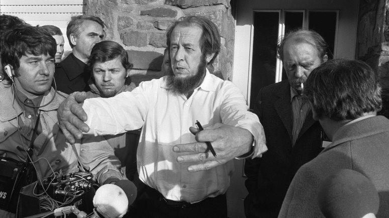 American Thinker: Солженицын говорил о «нравственной нищете» Америки ещё 40 лет назад — и оказался прав