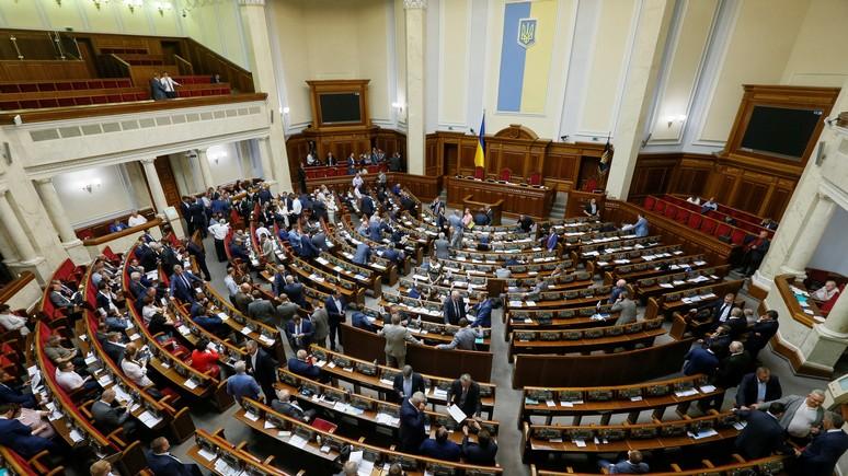 Обозреватель: депутат Рады обвинил Россию в краже названия у Украины
