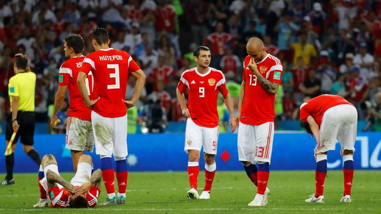 Guardian: сборная России покидает чемпионат с высоко поднятой головой