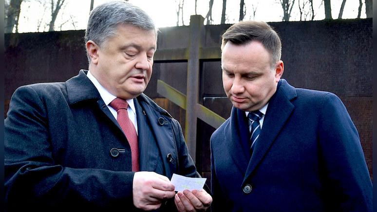 Wyborcza: годовщина Волынской резни показала всю глубину кризиса в отношениях между Киевом и Варшавой