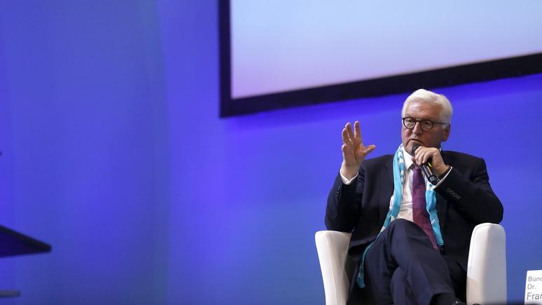 Штайнмайер: Европа не может положиться на переменчивого Трампа