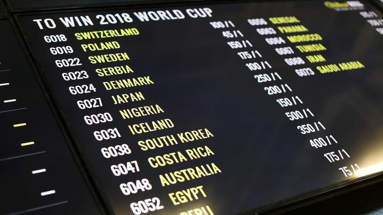 Handelsblatt провозгласила букмекеров главными победителями ЧМ-2018