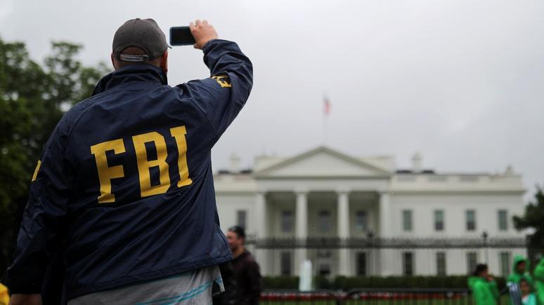 BuzzFeed: за восемь месяцев спецгруппа ФБР по борьбе с иностранным влиянием ни разу не дала о себе знать