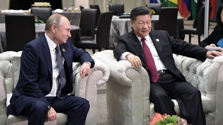 Американский историк: попытки повторить «манёвр Киссинджера» пока не помогли Трампу разобщить Россию и Китай