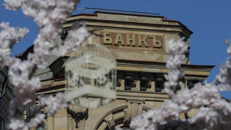 Эксперт: «недооценённая» Россия сможет привлечь инвесторов после отмены санкций