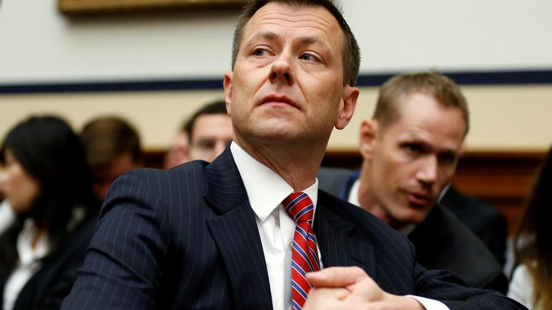 WSJ: ФБР уволило своего агента, оскорблявшего Трампа в служебной переписке