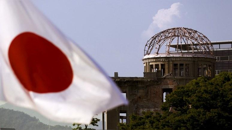 HuffPost: американская ведущая приписала США победу над «коммунистической Японией»