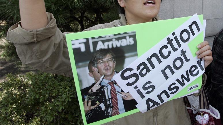Contra Magazin: США «подсели» на санкции, как на наркотик