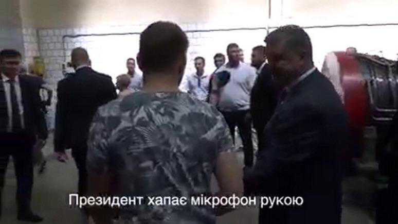 Главред: Порошенко схватил журналиста за микрофон после щекотливого вопроса