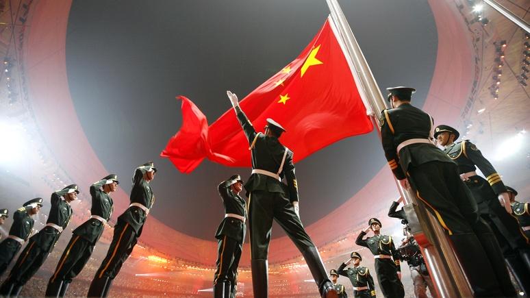 Bloomberg оценил шансы Китая потеснить США в статусе сверхдержавы