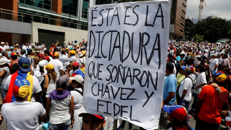 ABC: Мадуро ужесточает контроль за финансами венесуэльцев, чтобы «не мыли туалеты за границей»