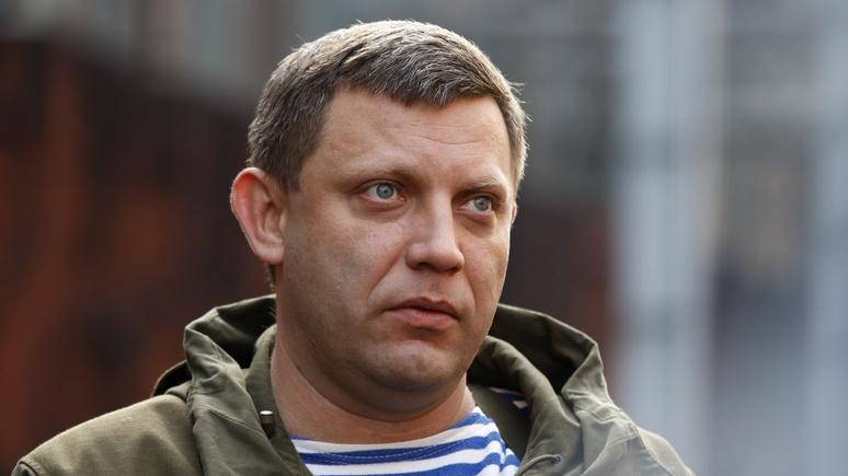 Reuters: в Москве полагают, что за убийством Захарченко может стоять Киев