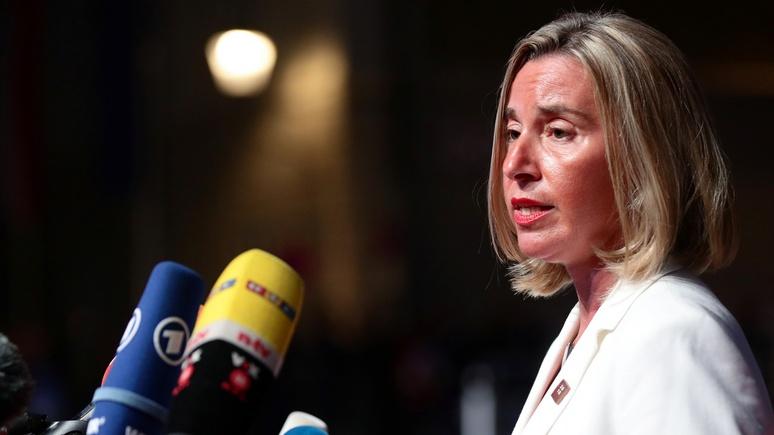 Bild: ЕС пытается перехитрить США ради торговли с Ираном