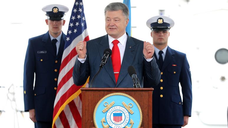 Вести: Порошенко назвал Украину восточным флангом НАТО
