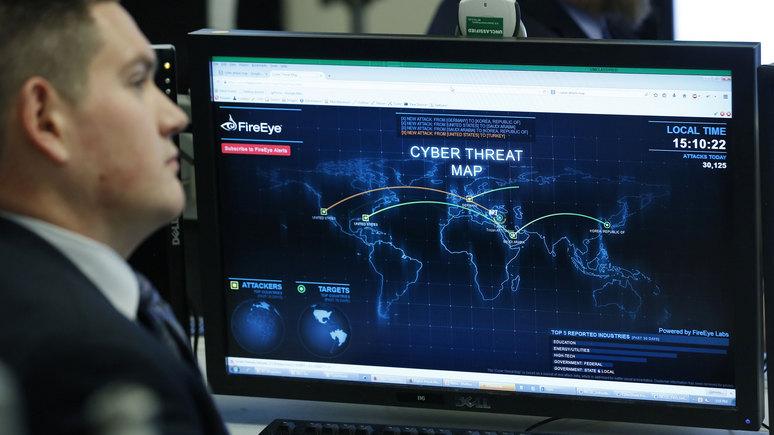 ABC: Великобритания и Австралия обвинили Россию в кибератаках против западной демократии