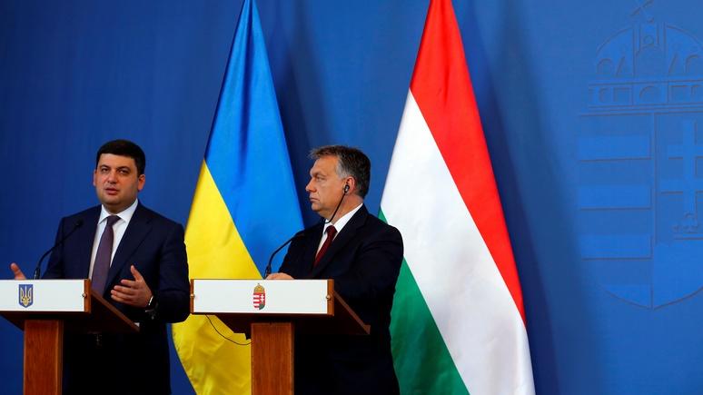Hungary Today: Венгрия и Украина «обменялись» высылкой дипломатов