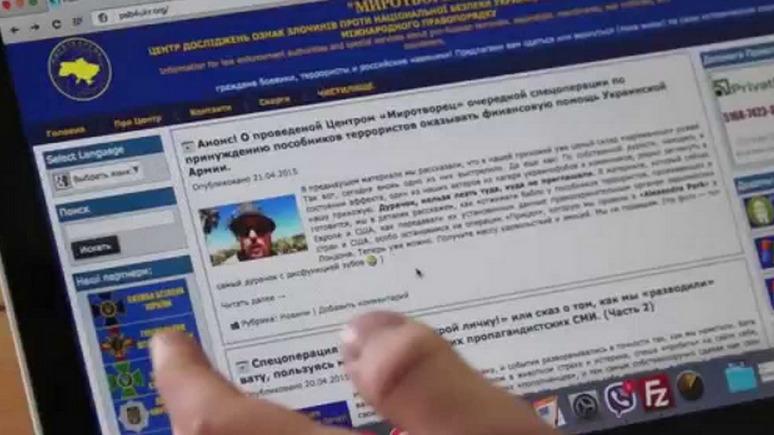 112: украинского посла в Венгрии вызвали в МИД из-за публикаций на сайте «Миротворец»