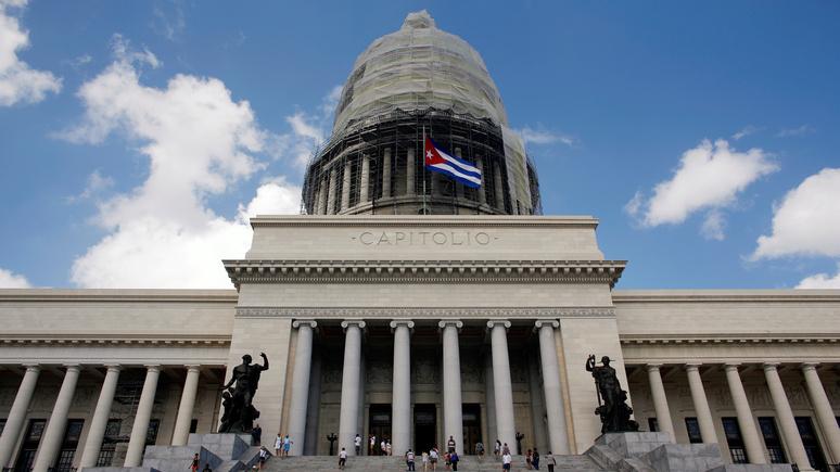 Neues Deutschland: Куба вновь задумалась о сближении со старым другом — Россией