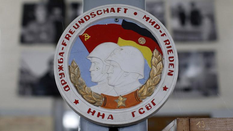 Немецкий политик: дестабилизация России не должна быть нашей целью