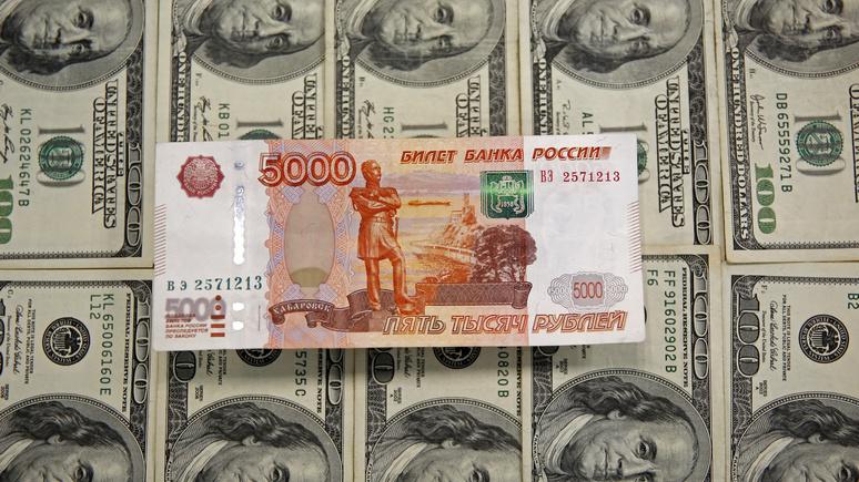Süddeutsche Zeitung: для европейцев рубль не замена доллару