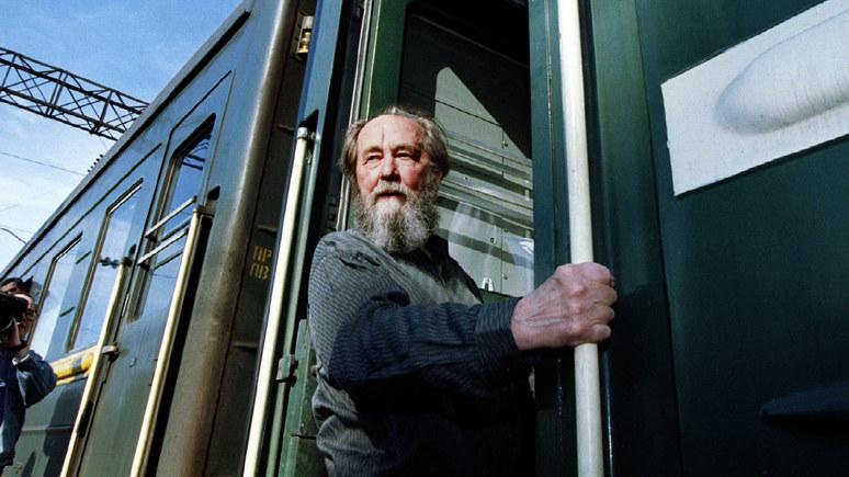 Le Figaro: Франция почтит память Солженицына в столетний юбилей писателя
