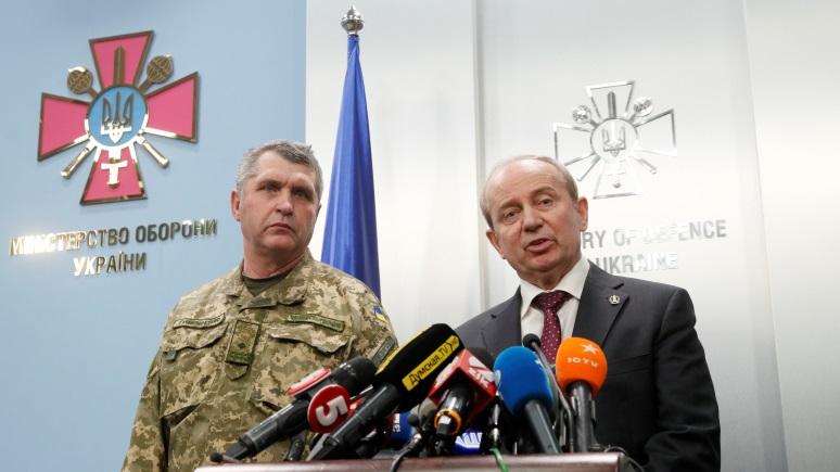 National Interest предостерёг США от попадания в украинский «капкан»