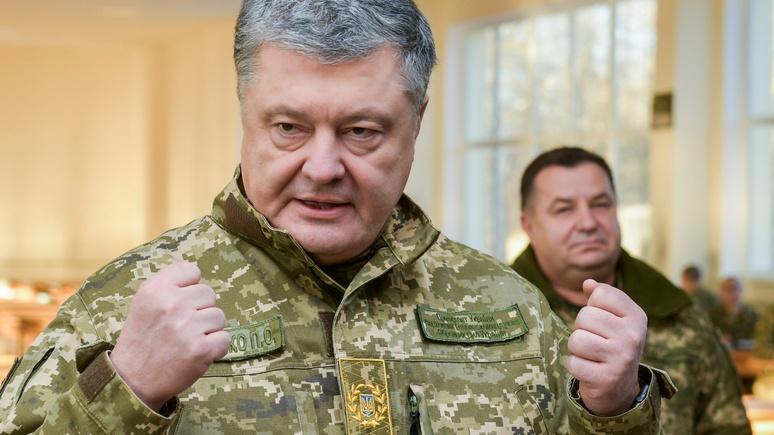 Bild: Порошенко заявил, что Украина больше не колония, и попросил помощи у Меркель