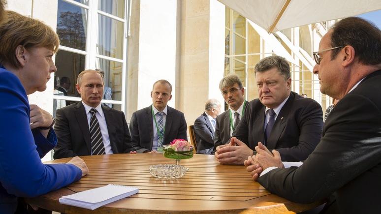 Das Erste: Россия отказалась обсуждать керченскую провокацию в «нормандском формате»