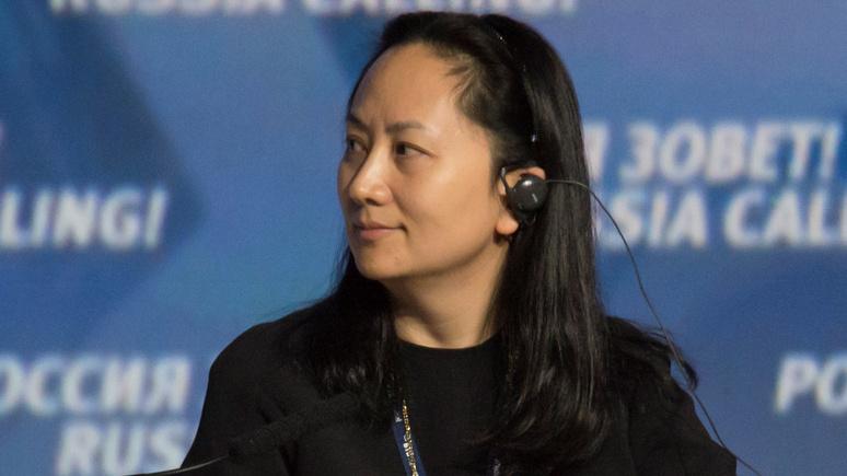 SZ: задержание «принцессы» из Huawei равносильно «объявлению войны»