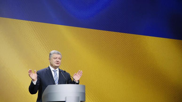 ЛБ: Порошенко пообещал увольнять украинских чиновников из-за родственников в России