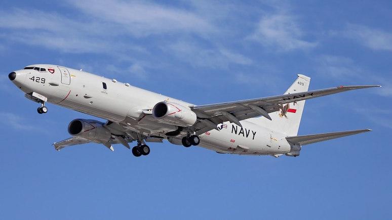 Express: США отправляют противолодочные самолёты в Арктику в ответ на наращивание там военного присутствия России
