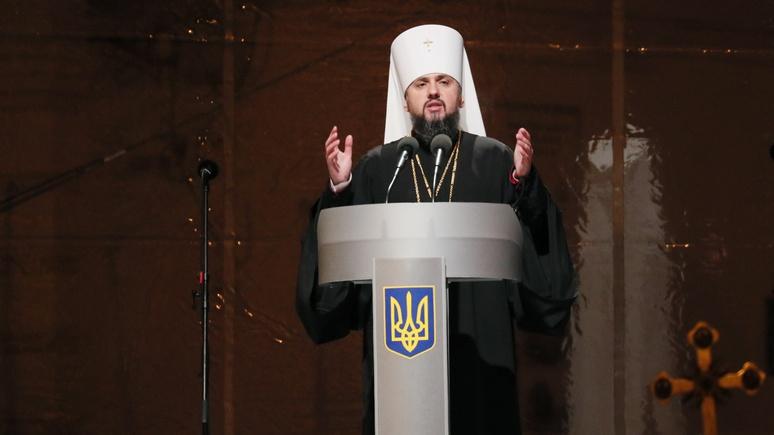 DW: глава «новой церкви» Украины рассказал пранкерам о необходимости отходить от русской традиции