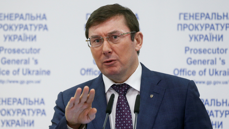 Генпрокурор Украины рассказал Bild о «третьей волне оккупации» со стороны России