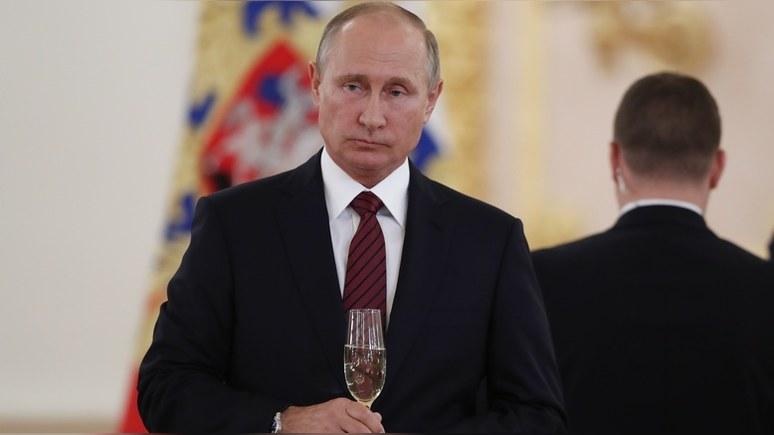 Daily Star разглядел в новогоднем поздравлении Путина «вызывающее» обращение к Западу