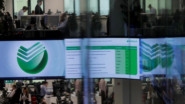 BFM TV увидел в «Сбербанке» банк будущего