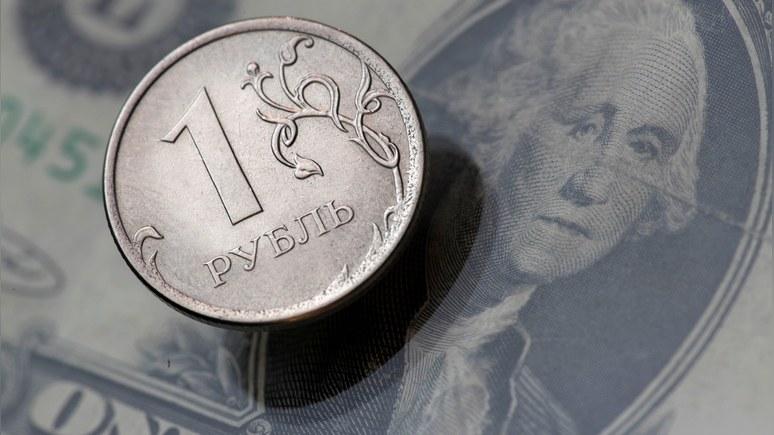 Bloomberg: Россия сокращает долларовые резервы, чтобы снизить санкционные риски