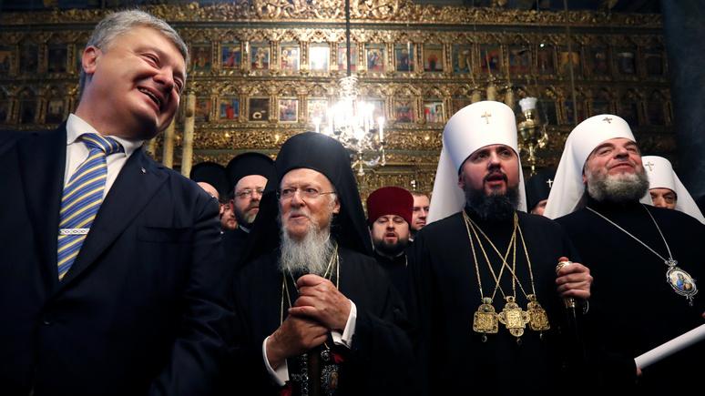 DW: под аплодисменты США Вселенский патриарх нарушил православные каноны