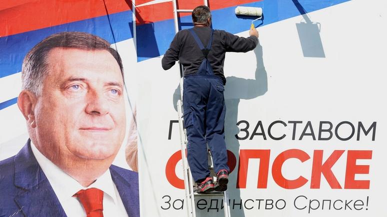 NI: США нужно менять конституцию Боснии, иначе в НАТО она не вступит