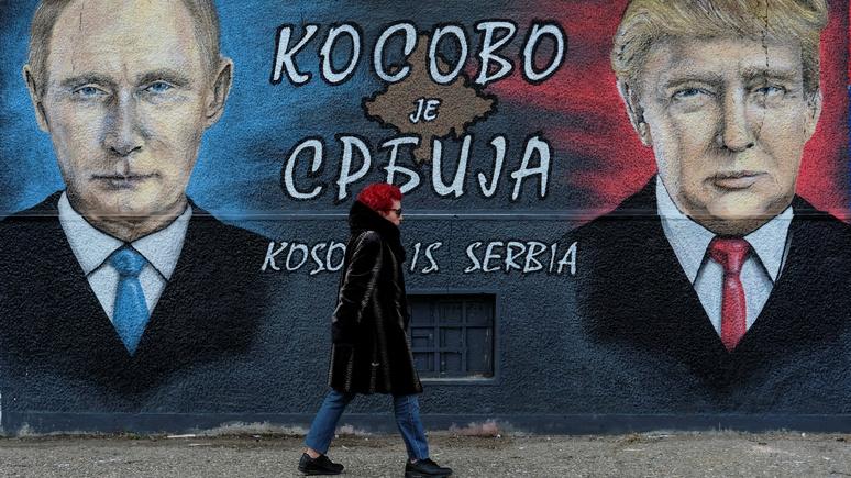 Figaro: цель визита Путина в Белград — защитить сферу влияния от посягательств Запада